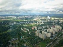 Cidade de Moscovo Vista da torre de Ostankino no outono imagens de stock