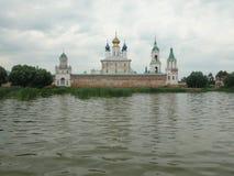 A cidade de Rostov Fotografia de Stock Royalty Free