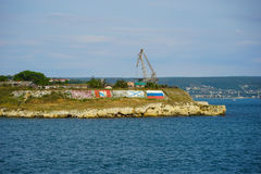 A cidade de Sevastopol do mar com Imagens de Stock