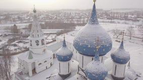 A cidade de Suzdal filme