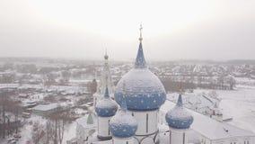 A cidade de Suzdal video estoque