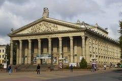 Cidade de Ternopil em Ucrânia Imagem de Stock Royalty Free