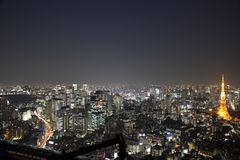 Cidade de Tokyo imagem de stock royalty free