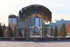 Cidade de Tyumen e russo Sibéria Nascer do sol no parque de diversões Imagem de Stock