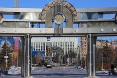 Cidade de Tyumen e russo Sibéria Nascer do sol no parque de diversões Fotografia de Stock