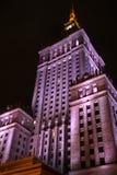 Cidade de Varsóvia Foto de Stock Royalty Free