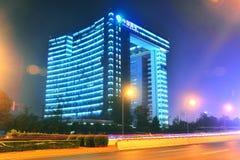 Cidade do centro de Chengdu, Sichuan China foto de stock royalty free