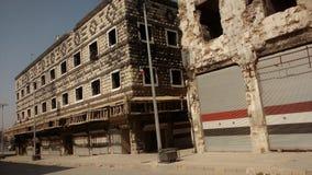 Cidade dos homs após a guerra Imagem de Stock Royalty Free