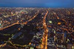 Cidade e skyline de Osaka Fotos de Stock Royalty Free
