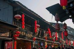 Cidade famosa 'Ciqikou de Chongqing Imagem de Stock Royalty Free