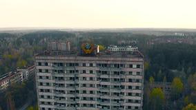 Cidade fantasma Pripyat perto de CN de Chernobyl, Ucr?nia video estoque