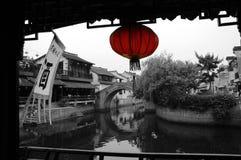 Cidade histórica de Xitang da porcelana Imagens de Stock Royalty Free