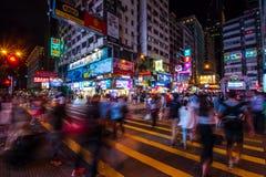Cidade Hong Kong Foto de Stock Royalty Free