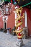 Cidade imperial nove do brinde do brinde de Enshi na entrada principal Zhu LONGO de Salão Fotos de Stock