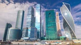 Cidade internacional do centro de negócios dos arranha-céus em filme