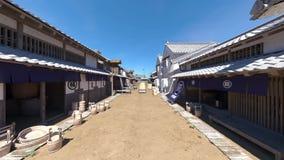 Cidade japonesa do castelo filme