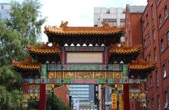 Cidade manchester de China Imagens de Stock