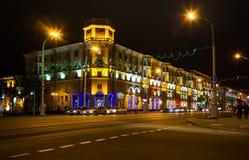 Cidade Minsk da noite Fotos de Stock