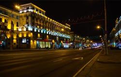 Cidade Minsk da noite Imagens de Stock Royalty Free