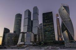 Cidade nova de Moscou Imagens de Stock Royalty Free