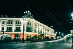 Cidade Omsk, rua de Lenin Fotos de Stock Royalty Free