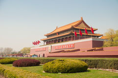 A cidade proibida, Beijing imagem de stock royalty free