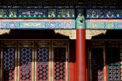 Cidade proibida Beijing de China Imagens de Stock Royalty Free