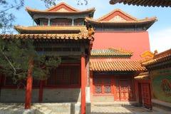 Cidade proibida em Beijing Imagens de Stock Royalty Free