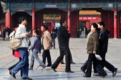 A Cidade Proibida em Beijing China Foto de Stock Royalty Free
