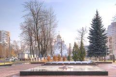 Cidade Reutov Incêndio eterno Imagem de Stock Royalty Free