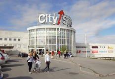 Cidade Syd Fotografia de Stock
