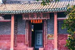 Cidade velha de China Fotografia de Stock