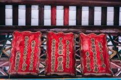 Cidade velha de China Fotos de Stock Royalty Free