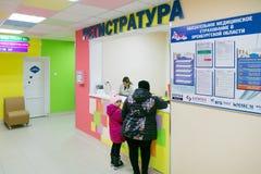 Cidade Yasny, RÚSSIA, o 15 de março de 2019: um hospital de crianças novo editorial imagem de stock
