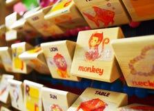 Ciechi dei giocattoli Fotografie Stock
