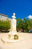 CIEGO DE AVILA, CUBA - SEPTEMBER 5, 2015: Downtown Royalty Free Stock Photo