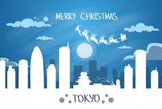 Ciel de Santa Claus Sleigh Reindeer Fly Japan Photographie stock libre de droits