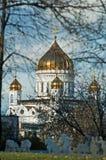 Cielo azul del fondo del salvador de Cristo de la catedral de Moscú Fotos de archivo libres de regalías