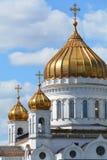 Cielo azul del fondo del salvador de Cristo de la catedral de Moscú Imagen de archivo libre de regalías