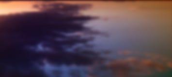 Cielo vago nuvoloso Immagini Stock