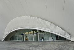 ciencies de detail felipe les museu皇太子 库存图片