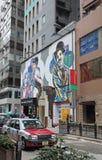 Ścienny graffity w Soho terenie Hong Kong Obraz Stock