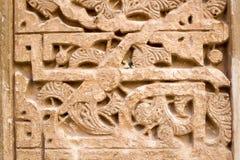 Ścienny wzór w Alhambra Obraz Royalty Free