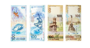 Cientos rublos rusas de billete de banco hecho especialmente Fotografía de archivo libre de regalías
