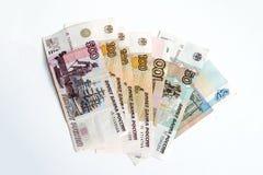 Cierpiący w milczeniu ruble biedni rosjanie Obrazy Stock