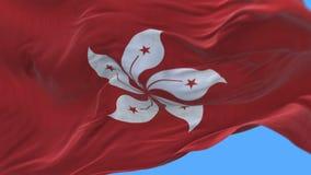 cierre inconsútil 4k para arriba de agitar lento de la bandera de Hong-Kong en viento Canal alfa incluido stock de ilustración