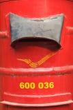 Cierre indio del letterbox para arriba fotos de archivo libres de regalías