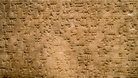 Cifragem cuneiforme Fotografia de Stock