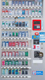 Cigarette vending machine Royalty Free Stock Images