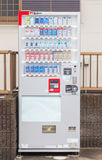 Cigarette vending machines Stock Photography